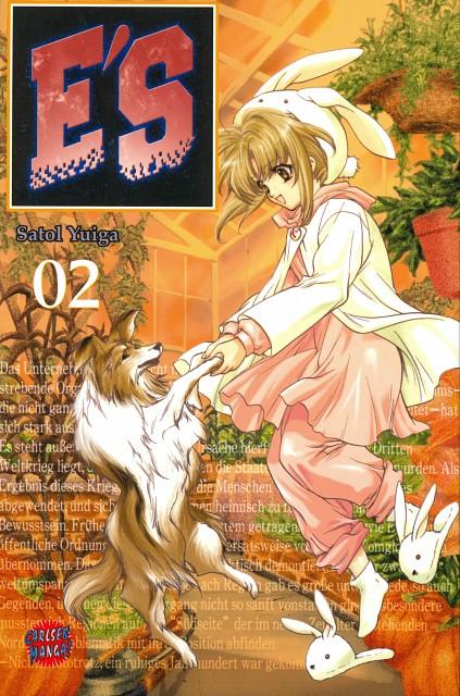 Satoru Yuiga, Studio Pierrot, E's Otherwise, Asuka Atsukawa, Manga Cover