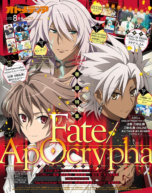 Yuukei Yamada, TYPE-MOON, Fate/Apocrypha, Sieg, Siegfried (Fate/Apocrypha)