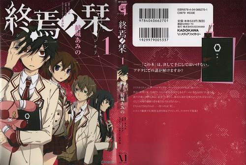 Yuki Amino, Bookmark of Demise Project, C-ta, D-ne, B-ko (Bookmark of Demise Project)