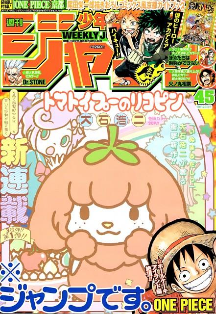 Kouji Ooishi, Boku no Hero Academia, Haikyuu!!, One Piece, Tomatoypoo no Lycopene