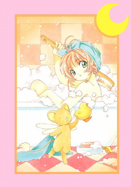CLAMP, Madhouse, Cardcaptor Sakura, Cardcaptor Sakura Illustrations Collection 2, Keroberos