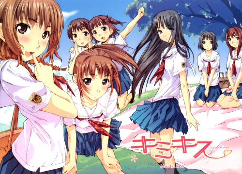Kimi Kiss, Eriko Futami, Mitsuki Shijou, Mao Mizusawa, Nana Aihara