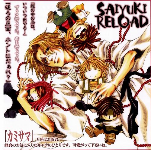 Kazuya Minekura, Studio Pierrot, Saiyuki, Cho Hakkai, Genjyo Sanzo
