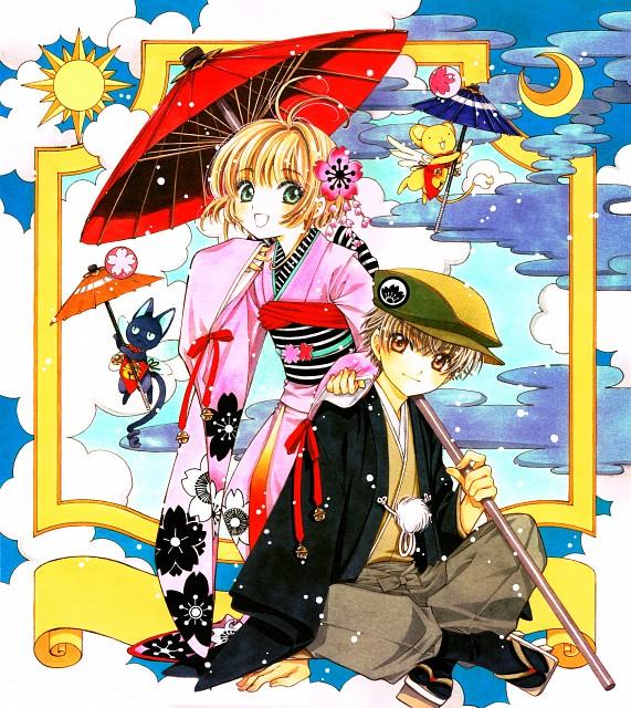 CLAMP, Cardcaptor Sakura, Spinel Sun, Keroberos, Syaoran Li