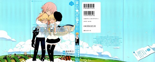 Okama, Cloth Road, Fergus, Jennifer (Cloth Road), Manga Cover
