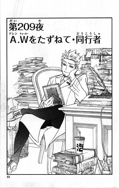 Katsura Hoshino, D Gray-Man, Reever Wenham