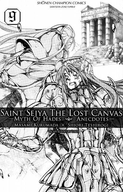 Shiori Teshirogi, TMS Entertainment, Saint Seiya: The Lost Canvas, Taurus Teneo, Taurus Rasgado