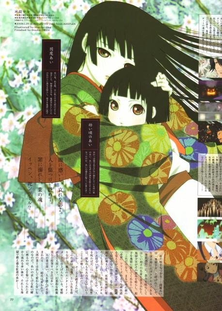 Miyuki Etoo, Studio DEEN, Jigoku Shoujo, Ai Enma, Newtype Magazine