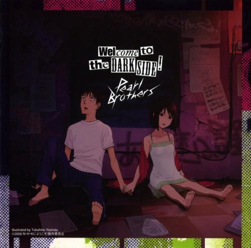 Gonzo, NHK ni Youkoso!, Tatsuhiro Satou, Misaki Nakahara, Album Cover