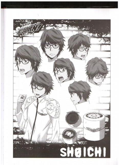Akira Amano, Katekyo Hitman Reborn!, Irie Shoichi