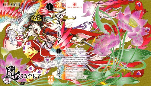 CLAMP, GATE 7, Hana (GATE 7), Manga Cover