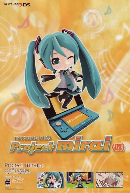 Sega, Vocaloid, Miku Hatsune