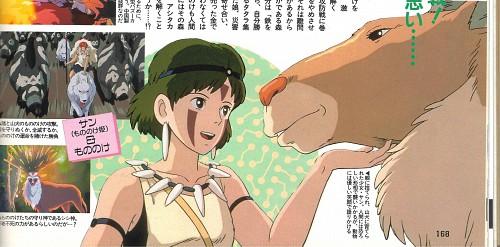 Studio Ghibli, Princess Mononoke, San, Yakul