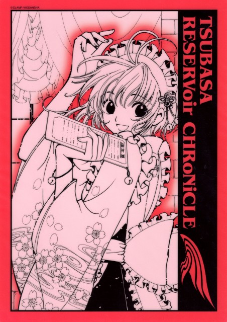 CLAMP, Tsubasa Reservoir Chronicle, Sakura Kinomoto, Pencil Board
