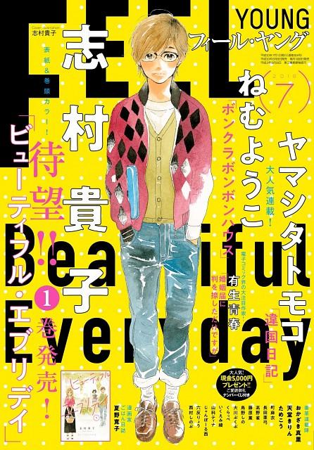 Takako Shimura, Magazine Covers, Feel Young