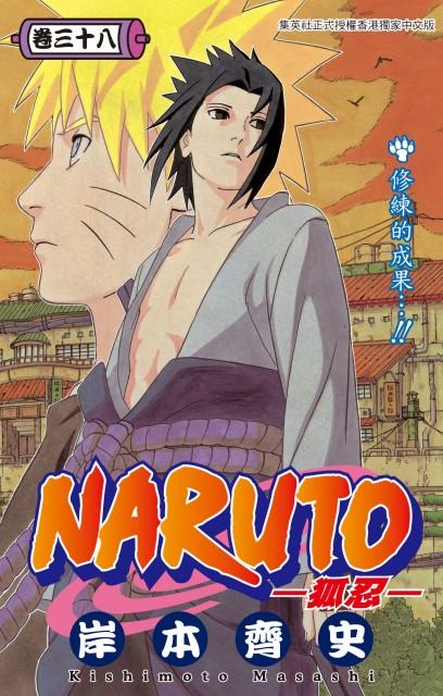 Masashi Kishimoto, Naruto, Naruto Uzumaki, Sasuke Uchiha, Manga Cover