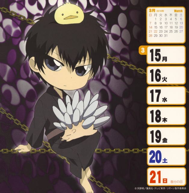 Katekyo Hitman Reborn!, Kyoya Hibari, Hibird, Roll (Katekyo Hitman Reborn!), Calendar