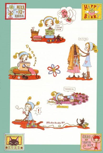 Ai Yazawa, Gokinjo Monogatari, Mikako Kouda, Waifu