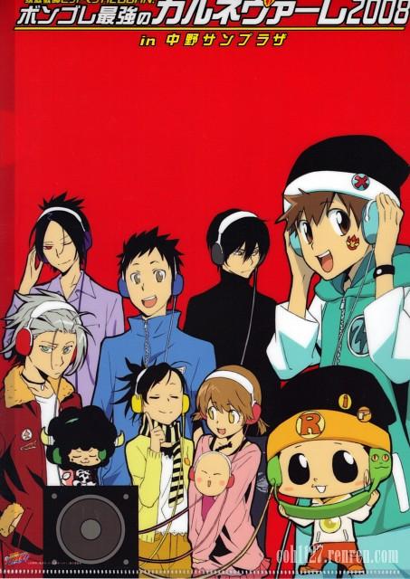 Akira Amano, Artland, Katekyo Hitman Reborn!, Haru Miura, Takeshi Yamamoto