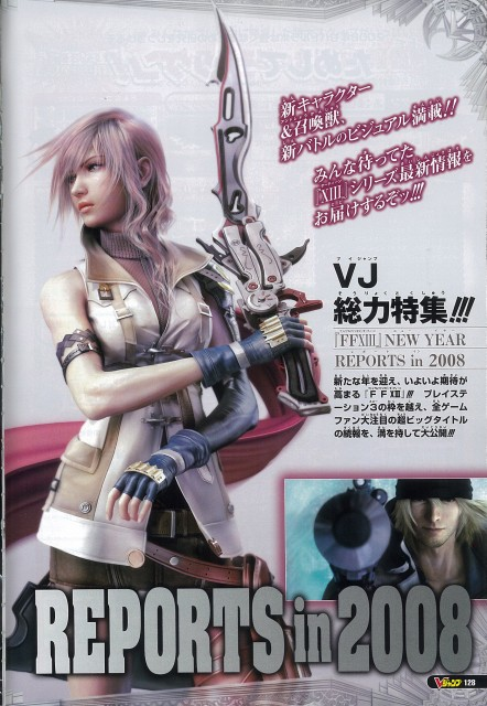 Square Enix, Final Fantasy XIII, Lightning (FF XIII), Snow Villiers