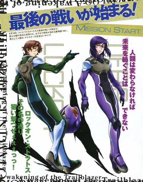 Sunrise (Studio), Mobile Suit Gundam 00, Tieria Erde, Lockon Stratos
