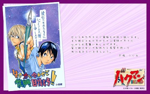 Takeshi Obata, Bakuman, Akito Takagi, Moritaka Mashiro, Official Wallpaper