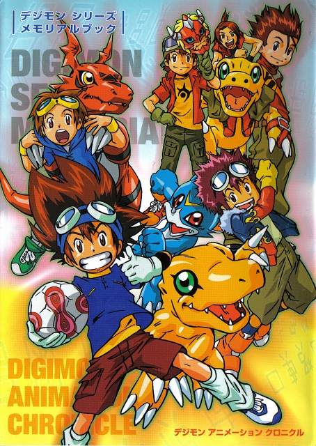 Toei Animation, Digimon Savers, Digimon Frontier, Digimon Tamers, Digimon Adventure