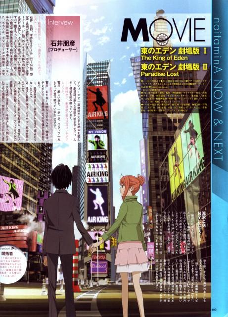 Chika Umino, Production I.G, Eden of the East, Saki Morimi, Akira Takizawa