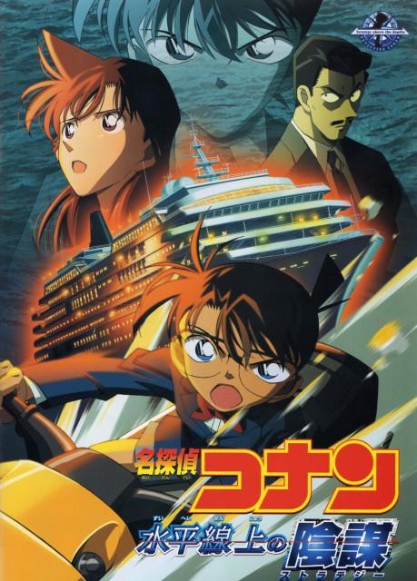 Gosho Aoyama, TMS Entertainment, Detective Conan, Kogoro Mouri, Ran Mouri