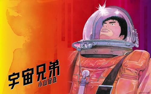 Chuuya Koyama, A-1 Pictures, Uchuu Kyoudai, Mutta Nanba, Official Wallpaper