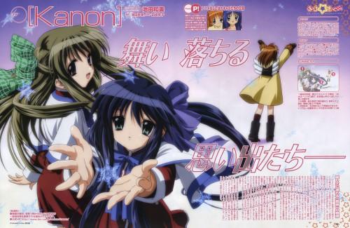 Key (Studio), Kanon, Makoto Sawatari, Sayuri Kurata, Ayu Tsukimiya
