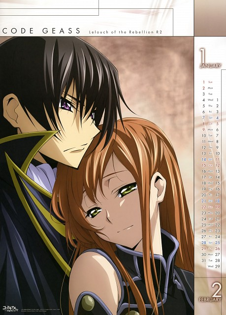 Hisayuki Tabata, Sunrise (Studio), Lelouch of the Rebellion, Code Geass 2012 Calendar, Lelouch Lamperouge