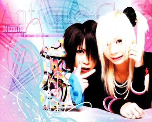 Bou (J-Pop Idol), Kanon (J-Pop Idol), An Cafe Wallpaper