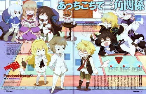 Pandora Hearts, Echo, Eliot Nightray, Xerxes Break, Gilbert Nightray