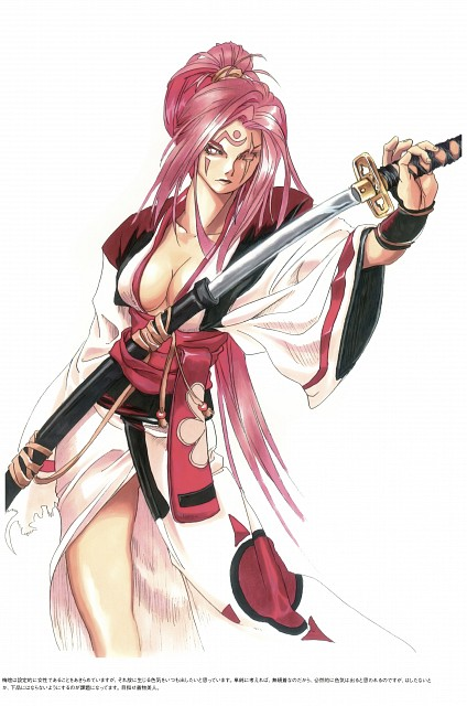 Ark System Works, Guilty Gear, Baiken
