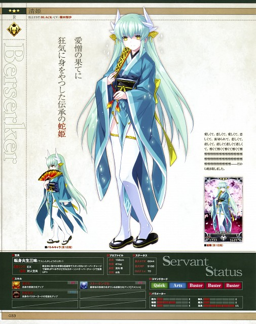 Black (Mangaka), TYPE-MOON, TYPE-MOON Ace Fate/grand Order, Fate/Grand Order, Kiyohime (Fate/Grand Order)