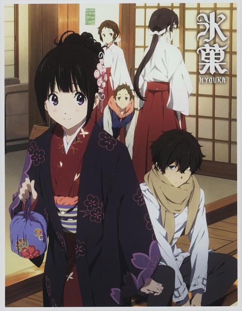 Futoshi Nishiya, Hyouka, Eru Chitanda, Mayaka Ibara, Houtarou Oreki