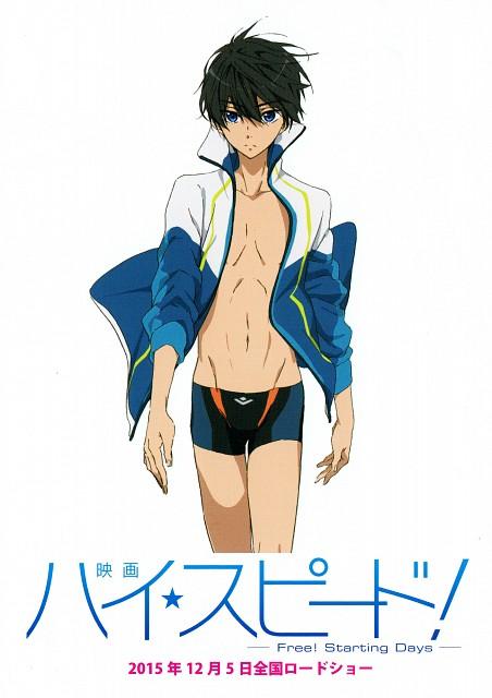 Kyoto Animation, Free!, Haruka Nanase (Free!)