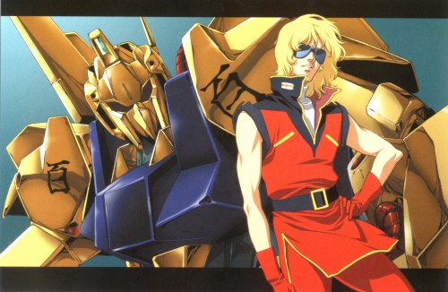 Onda Naoyuki, Sunrise (Studio), Mobile Suit Zeta Gundam, Char Aznable