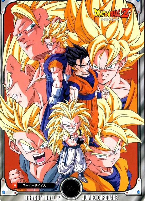 Akira Toriyama, Toei Animation, Dragon Ball, Super Saiyan Trunks, Super Saiyan Goten