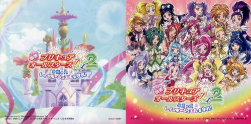Toei Animation, Precure All Stars, Cure Bloom, Cure Mint, Cure Berry