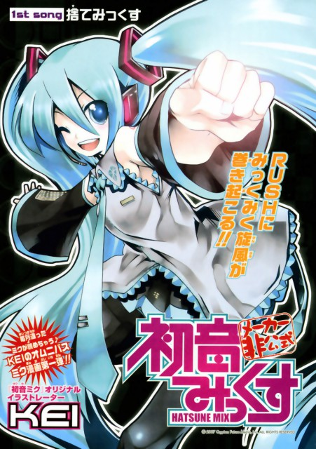 KEI, Vocaloid, Miku Hatsune