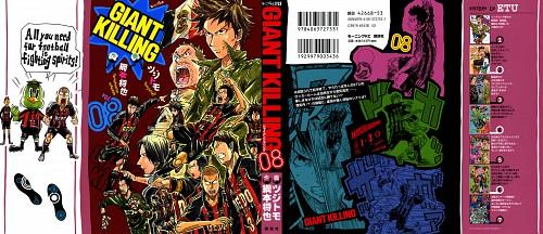 Tsujitomo, Giant Killing, Youtarou Natsuki, Shigeyuki Murakoshi, Hiroshi Midorikawa