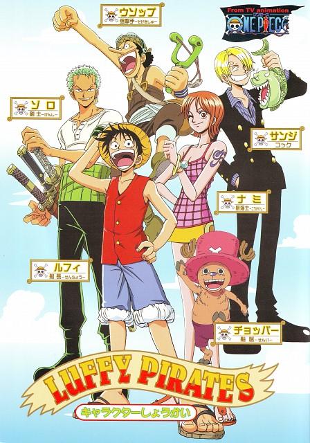 Eiichiro Oda, Toei Animation, One Piece, Nami, Usopp