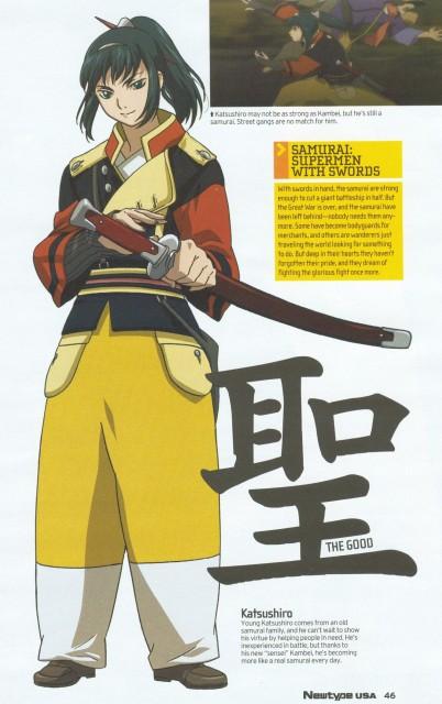Gonzo, Samurai 7, Okamoto Katsushiro, Newtype Magazine