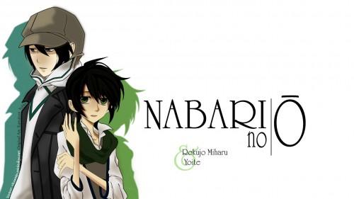 Nabari no Ou, Miharu Rokujou, Yoite, Vector Art