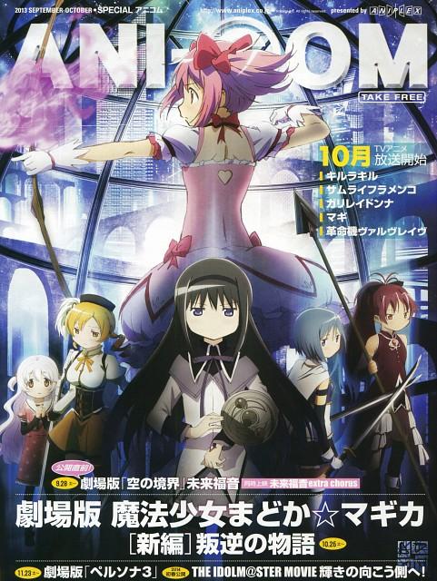 Shaft (Studio), Puella Magi Madoka Magica, Kyouko Sakura, Homura Akemi, Mami Tomoe