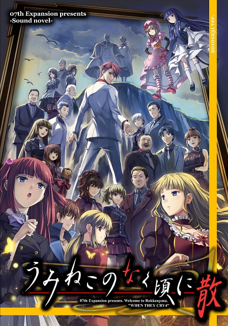 07th Expansion, Umineko no Naku Koro ni, George Ushiromiya, Willard H. Wright, Maria Ushiromiya