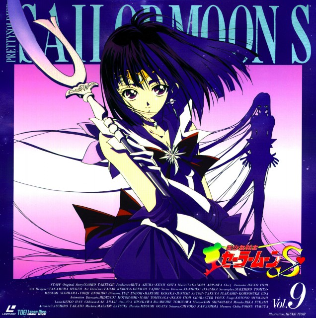 Toei Animation, Bishoujo Senshi Sailor Moon, Mistress 9, Sailor Saturn, DVD Cover