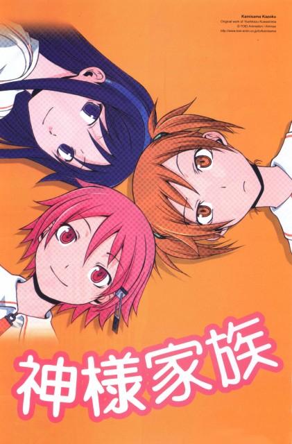 Suzuhito Yasuda, Toei Animation, God Family, Kumiko Komori, Tenko Kamiyama